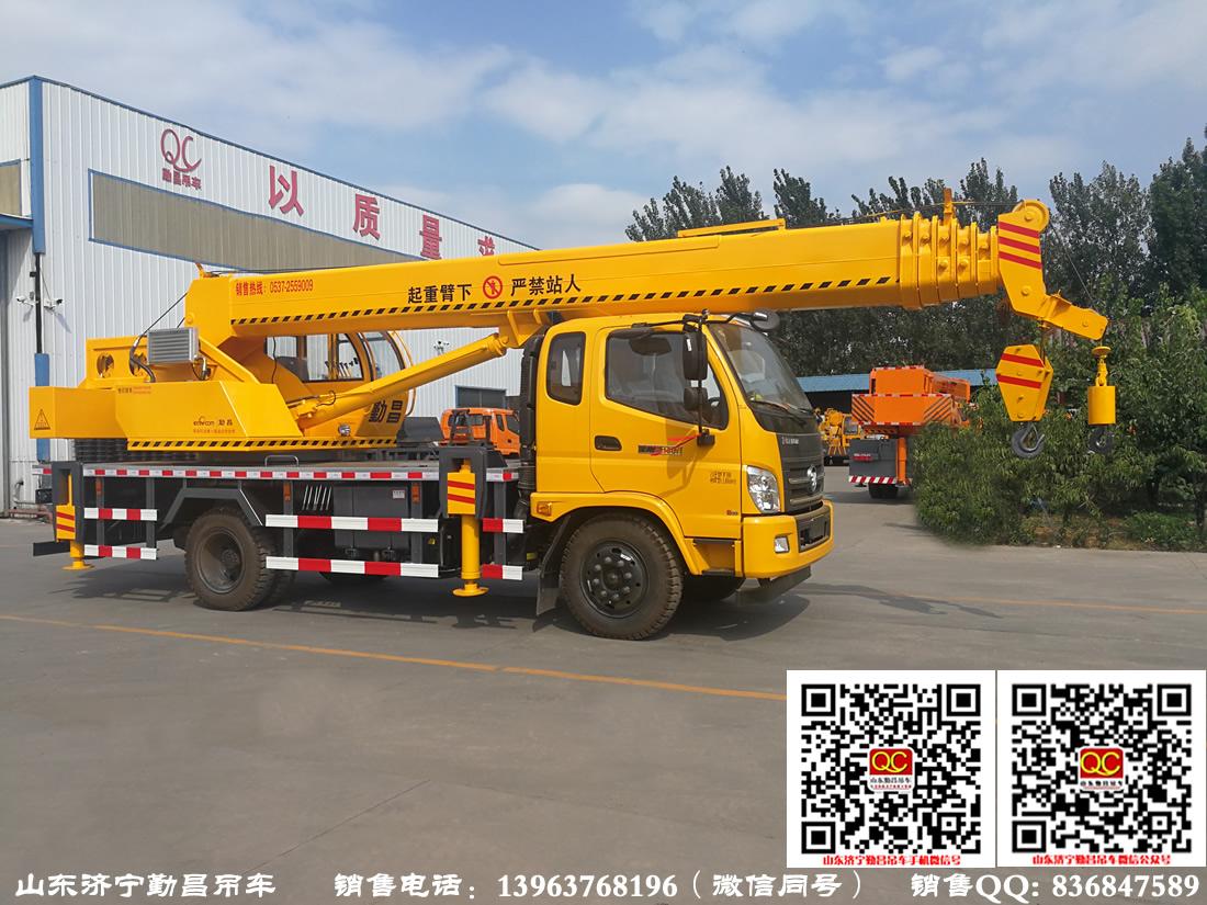 济宁勤昌12吨吊车