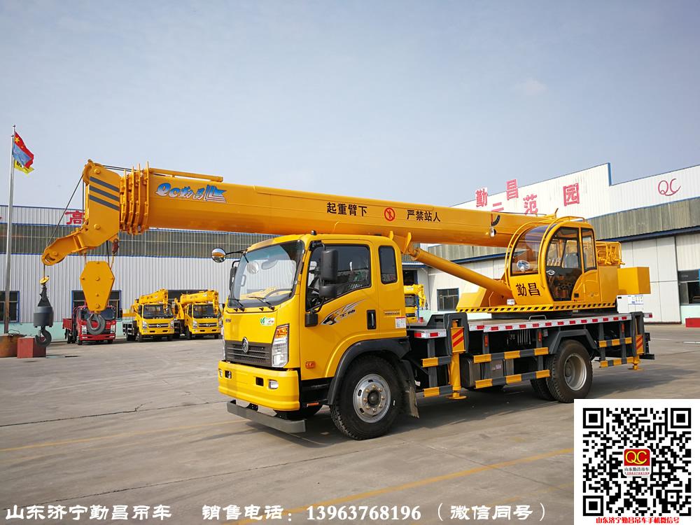 勤昌重汽王牌12吨-6