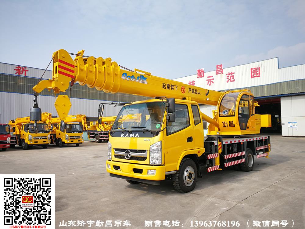 勤昌凯马8吨-1
