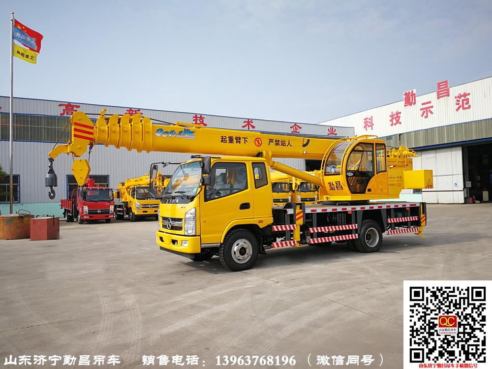 勤昌凯马8吨-2